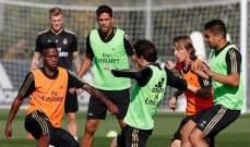 بايل يغيب عن تدريبات ريال مدريد