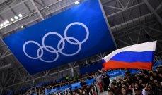 اولمبياد طوكيو: روسيا تغلب البرازيل بكرة الطائرة