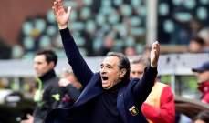 برانديلي: هذا الفوز للاعبي وجمهور جنوى