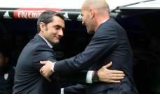 خاص : ماذا حصل بين شوطي كلاسيكو ريال مدريد وبرشلونة ؟
