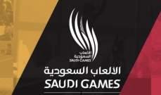 اطلاق النسخة الاولى من دورة الألعاب السعودية