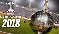 غريميو يواجه ريفر بليت في نصف نهائي كأس الليبرتادوريس