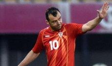 بانديف: هدف مقدونيا الشمالية تخطي دور المجموعات