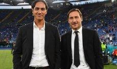 نيستا: سعيد بفوز ايطاليا