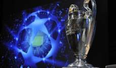 خاص: حسابات الجولة الاخيرة من دور المجموعات لدوري ابطال اوروبا لكرة القدم