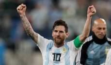 حساب كأس العالم يتذكر ميسي في عيد ميلاده