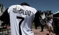 موجز المساء: الكشف عن قيمة صفقة رونالدو، إنريكي مدربا لإسبانيا وكانافارو يتذكر إنجاز مونديال 2006