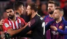 اتلتيكو مدريد يرفض السكوت على عقوبة كوستا