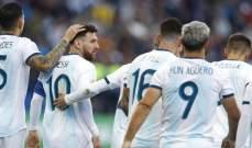 علامات لاعبي مباراة الارجنتين والتشيلي