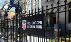 الاتحاد الاميركي لكرة القدم يوحد بنية الدفع لمنتخبي الرجال والنساء