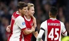 أولى صفقات برشلونة الصيفية ستكون من هولندا