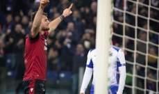 كأس ايطاليا: كالياري يتخطى سامبدوريا