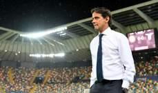 انزاغي يرفض فكرة إعادة إيقاف الدوري الايطالي