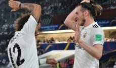 هل انتهت ايام غاريث بايل في ريال مدريد ؟