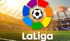 الاتحاد الإسباني متخوف من موافقة النوادي على إلغاء الموسم