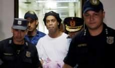 رونالدينيو يتحدث لأول مرة بعد إعتقاله في الباراغواي
