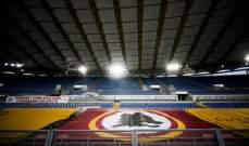 قرار حكومي يمنع دخول الجماهير إلى مباريات الدوري الايطالي