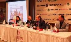 اتحاد الدراجات اعلن رسمياً  استضافة لبنان البطولة الآسيوية ال25
