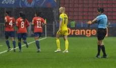 صاعقة توقف مباراة السويد وتشيلي في كاس العالم للسيدات