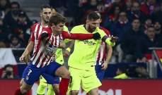 اتلتيكو مدريد بكامل قوته الضاربة امام برشلونة