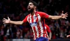 منديس يسعى الى اخراج كوستا من اتلتيكو مدريد