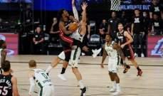 NBA: ميامي يفوز على ميلواكي ويتأهل الى نهائي الشرقية