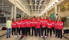 منتخب لبنان في كرة السلة غادر فجراً الى الفيليبين