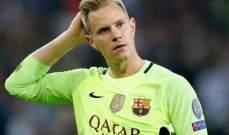 تير شتيغن: علقت المفاوضات مع برشلونة بعد ظهور كورونا