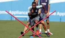 انتر ميلان يسال عن امكانية ضم لاعب نادي برشلونة