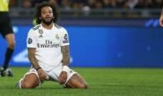 ماذا قال مارسيلو بعد نهاية موسم ريال مدريد؟