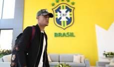 كوتينيو وباولينيو يلتحقان بمنتخب البرازيل