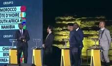 قرعة كأس امم افريقيا : مجموعة سهلة لمصر ونارية للمغرب
