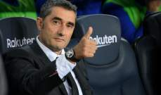 برشلونة يريد البقاء في الصدارة حتى فترة التوقف الدولي