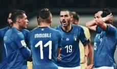 كوستاكورتا يحدّد الأسماء المرشّحة لتدريب منتخب إيطاليا