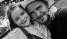 دايفيد بيكهام يتمنى عيد ميلاد سعيد لإبنته هاربر