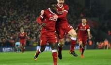 موجز المساء: ليفربول يسقط السيتي، سانشيز يقترب من اليونايتد، فوز صعب للنجمة والحكمة يواصل التألق