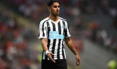 بيريز: ريال مدريد لن يندم على التعاقد مع هازارد