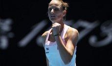 بليسكوفا تقصي نافارو من الاولمبياد