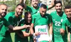 ركلات الترجيح تهدي الانصار الثنائية بعد الفوز بكأس لبنان امام النجمة