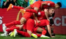 ماذا تحمل لنا مواجهات اليوم الحادي عشر من كأس العالم ؟