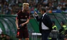 برشلونة يضحي بنجمي الفريق