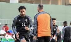 الراهب يشارك في تدريبات الشباب السعودي