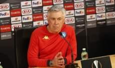 انشيلوتي: الدوري الأوروبي بطولة مهمة وسالزبورغ فريق صعب