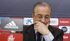 ريال مدريد يراقب فان دي بيك في إسبانيا