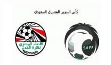 المصري بديلا للأهلي أمام الهلال بالسوبر المصري السعودي