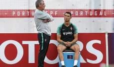رونالدو مرتاح جداً قبل مباراة ايران