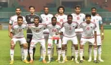 الامارات إلى نصف نهائي بطولة كرة القدم بالالعاب الاسيوية وخروج سوريا
