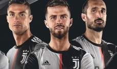 يوفنتوس يشارك في لعبة فيفا 2020 لكن بإسم آخر