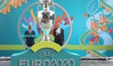 تعرّف على تصنيف المنتخبات في قرعة يورو 2020