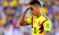 رودريغيز يغيب من اسبوعين لثلاثة بسبب الاصابة